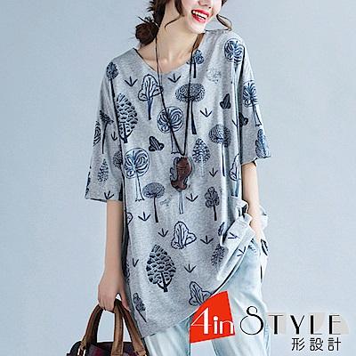 圓領大樹塗鴉寬鬆T恤 (共三色)-4inSTYLE形設計
