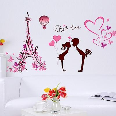 半島良品 DIY無痕壁貼-愛在巴黎 XL7120 50x70cm