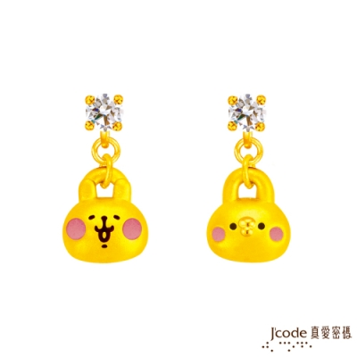 J code真愛密碼金飾 真愛-卡娜赫拉的小動物-愛戀P助和粉紅兔兔黃金耳環