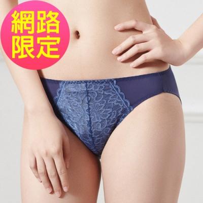 黛安芬-時尚嚴選系列低腰內褲 M-EL 靜謐藍
