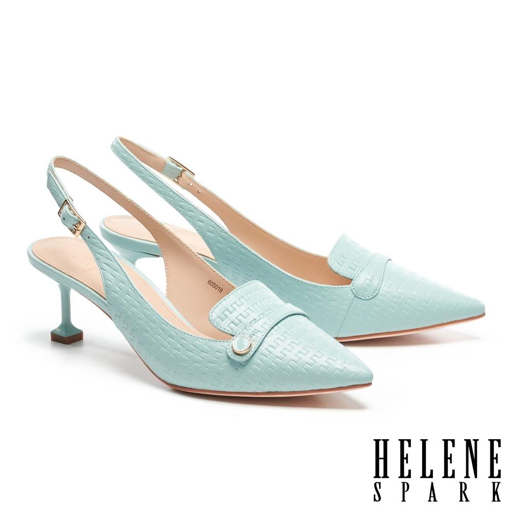 高跟鞋 HELENE SPARK 滴油圓釦繫帶造型全羊皮樂福高跟鞋-綠