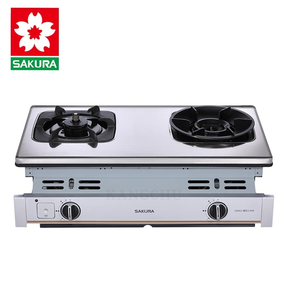 櫻花牌 G6903S 聚熱焱雙炫火單邊防乾燒崁入式二口瓦斯爐(桶裝) product image 1