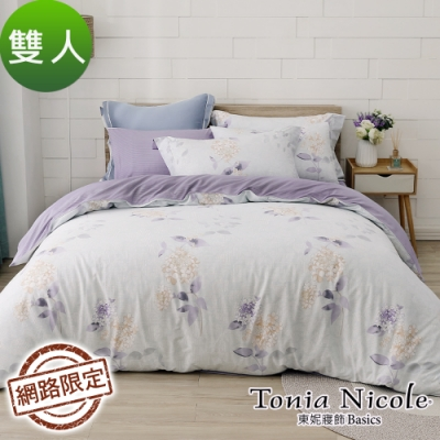 Tonia Nicole東妮寢飾 芳香之沐100%精梳棉兩用被床包組(雙人)