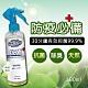KATCH銀離子抗菌消臭噴霧 product thumbnail 1