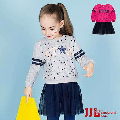JJLKIDS STAR英字網紗拼接造型上衣(2色)