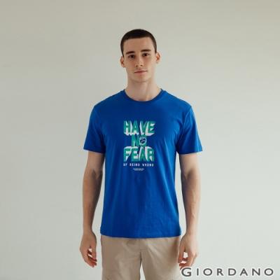 GIORDANO 男裝Hope印花T恤 - 51 奧運藍