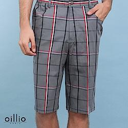 oillio歐洲貴族 休閒撞色條紋短褲 100%純棉質感棉料 灰色