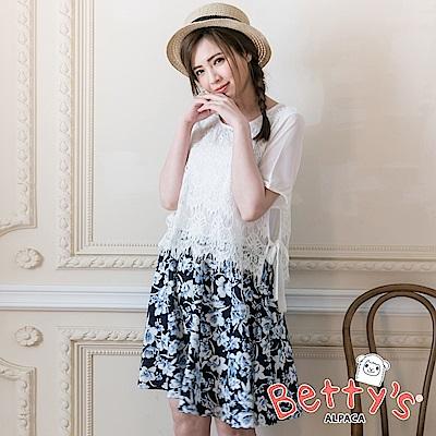 betty's貝蒂思 蕾絲假兩件式花繪雪紡洋裝(白色)