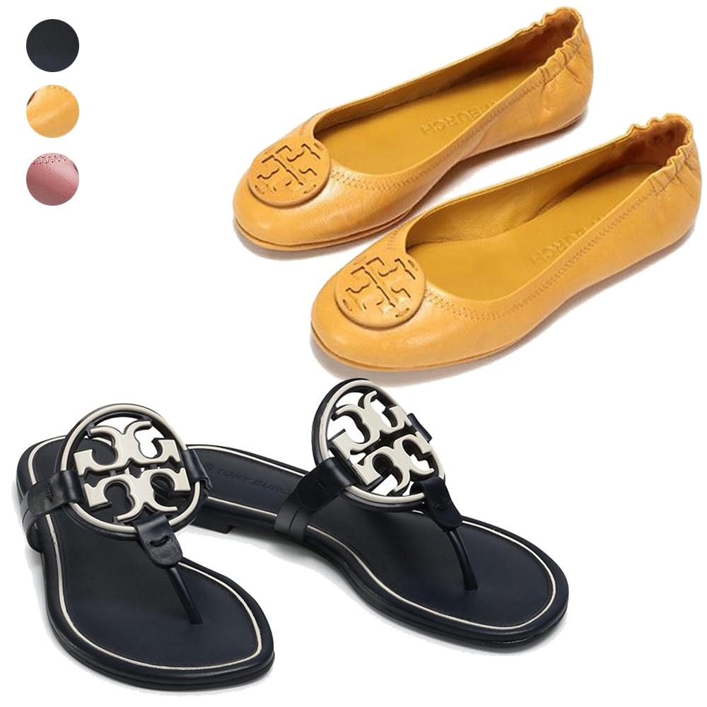[時時樂限定] TORY BURCH Miller X Minnie 盾牌夾腳涼鞋/平底娃娃鞋(多色選)