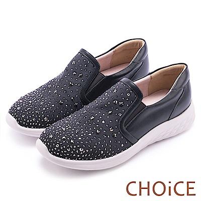 CHOiCE 華麗運動風 牛皮網布水鑽厚底休閒鞋-灰色