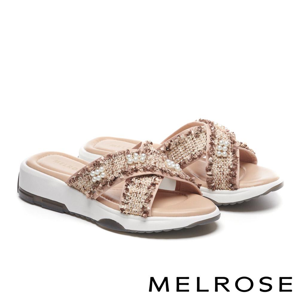 拖鞋 MELROSE 氣質珍珠交叉毛呢造型厚底拖鞋-米