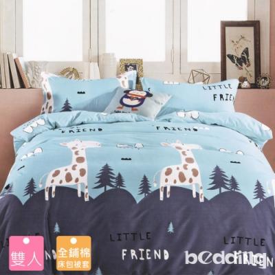 BEDDING-活性印染四件式全鋪棉兩用被床包組-小森林(雙人)