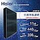 Haier海爾 大H空氣清淨機抗菌除醛濾網 AP450F-03 適用:AP450 product thumbnail 1