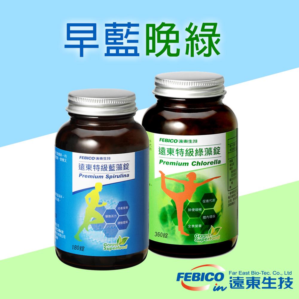 【遠東生技】特級藍綠藻錠兩入組 500mg (30顆/瓶)