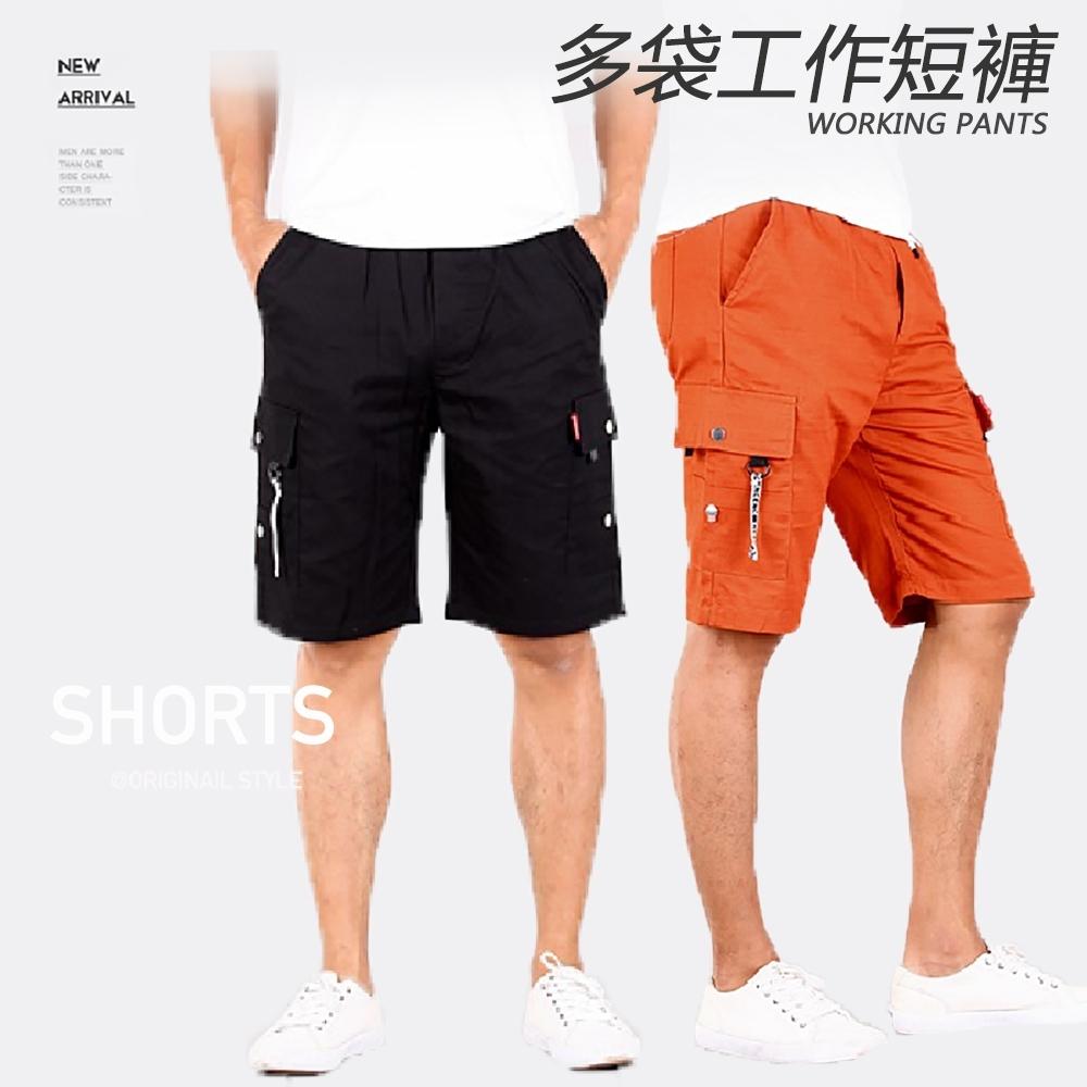 CS衣舖 純棉潮流修身挺版大側袋工作短褲工裝褲