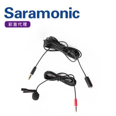 Saramonic楓笛 全向型手機領夾麥克風SR-LMX1+(彩宣公司貨)