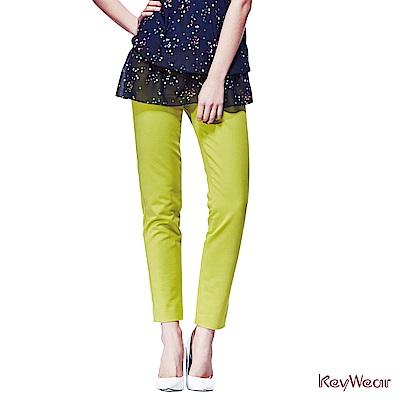 KeyWear奇威名品     俐落舒適美型九分褲-芥茉黃色
