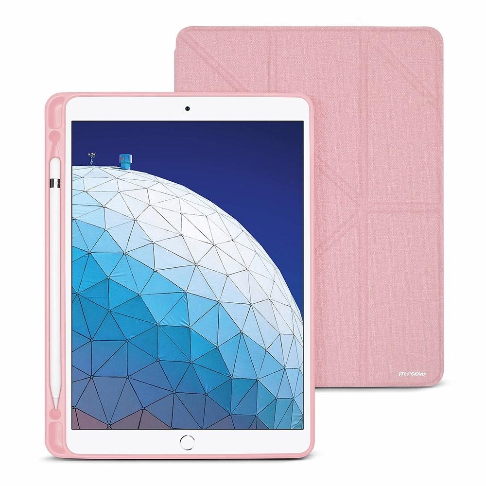 JTLEGEND iPad Air 2019 Amos 10.5吋折疊皮套含筆槽 product image 1