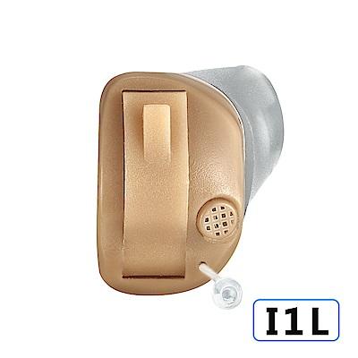 Mimitakara耳寶 數位8頻耳內式助聽器-左耳 I1L [輕、中度聽損適用]