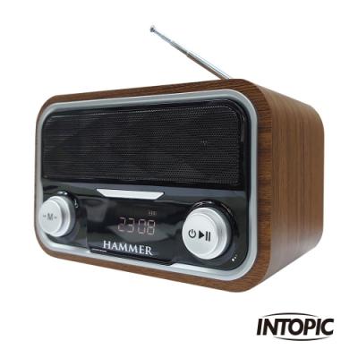 INTOPIC 廣鼎 木質高音質藍牙喇叭(SP-HM-BT273)