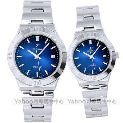SIGMA簡約藍寶石鏡面男女對錶-藍X銀/33/37mm