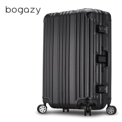 [限時搶]Bogazy 星球旅者 26吋PC鋁框霧面行李箱