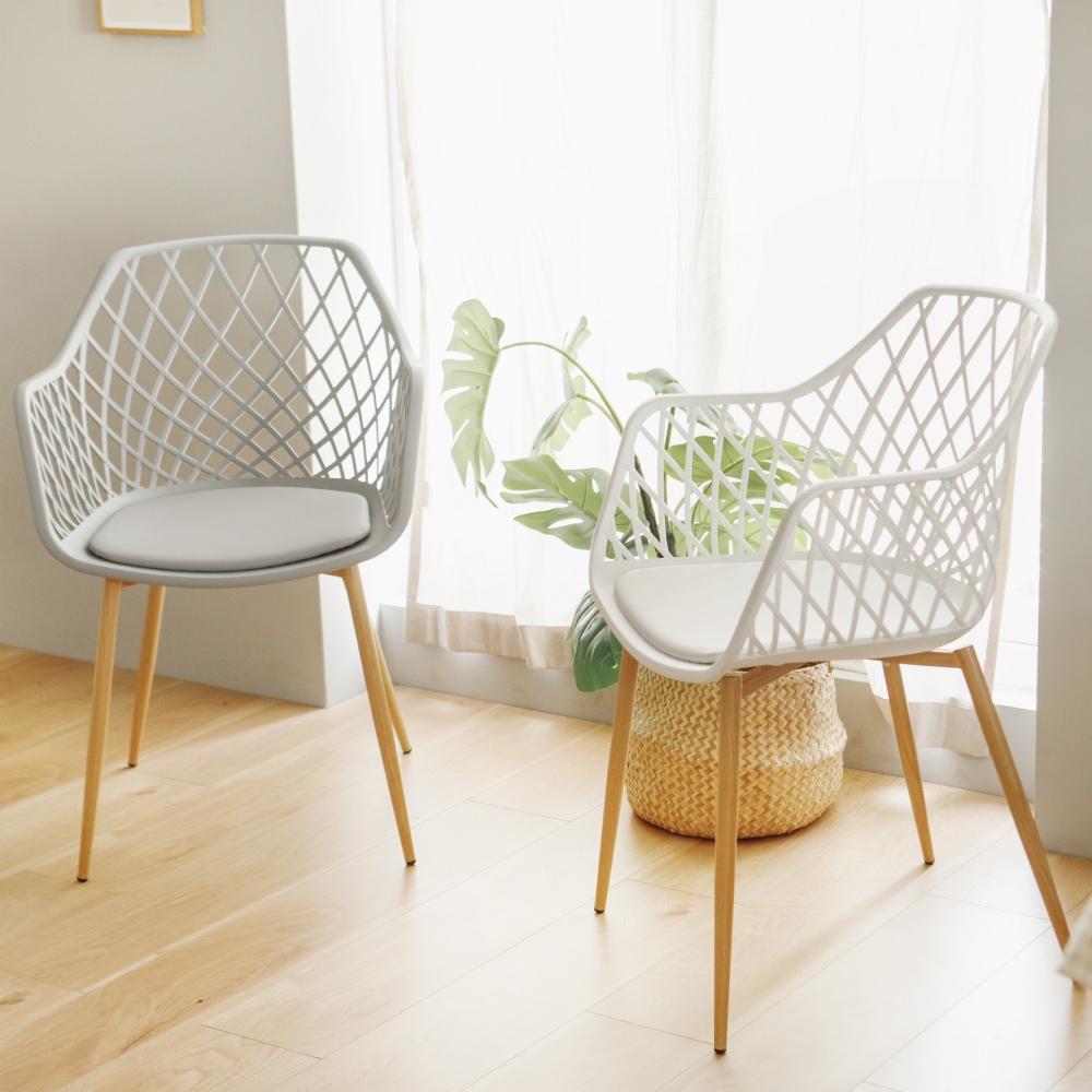 完美主義 幾何簍空百搭餐椅-2入組/化妝椅/會議椅/休閒椅/書桌椅(3色)