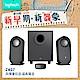 羅技 Z407 2.1 藍牙音箱 ★含超低音喇叭 product thumbnail 1