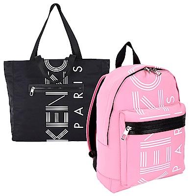 時時樂限定KENZO品牌幾何LOGO尼龍後背包托特包共3款