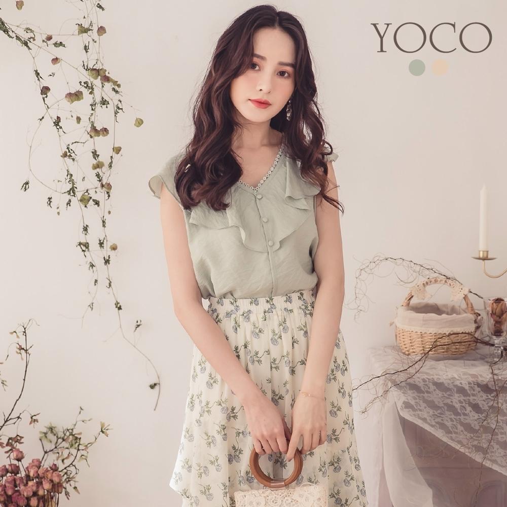 東京著衣-YOCO 清新女孩V領荷葉邊無袖上衣-S.M.L(共二色)