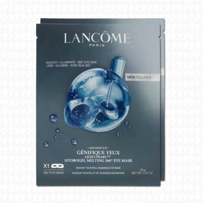 LANCOME蘭蔻 超進化肌因眼膜10g x2