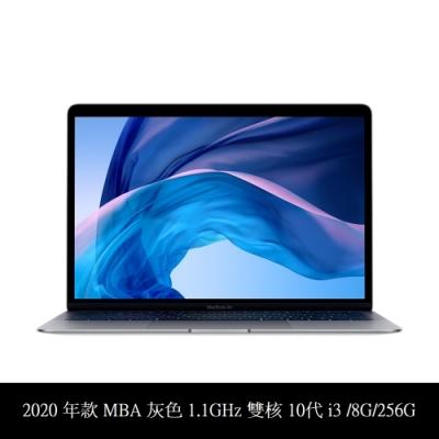 2020 MacBook Air 13 256GB/雙核心第10代 i3 / 1.1GHz / 8GB 太空灰色 MWTJ2TA/A