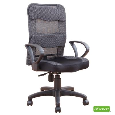 DFhouse索菲亞立體加長坐墊辦公椅-黑色  60*60*98-110