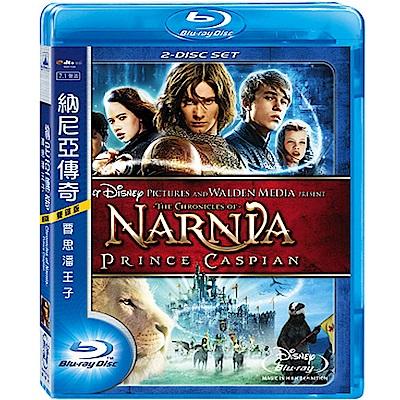 納尼亞傳奇2 賈斯潘王子 (雙碟版)  藍光 BD