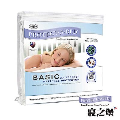 美國寢之堡 防水防螨透氣 極細纖維床包式保潔墊-單人