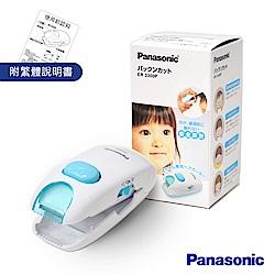國際牌Panasonic 兒童