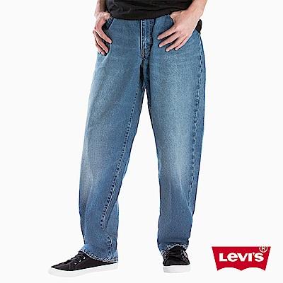 Levis 男款 Baggy 復古寬鬆老爹褲