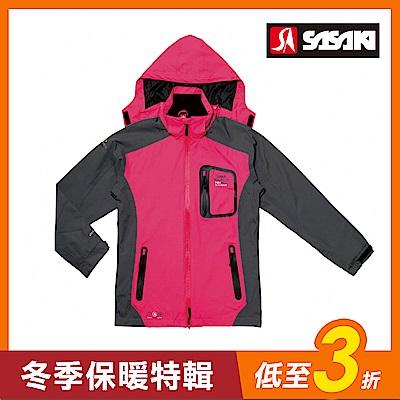 SASAKI 全天候防水透濕功能二件式夾克(帽子可拆式)-女-桃紅/中灰