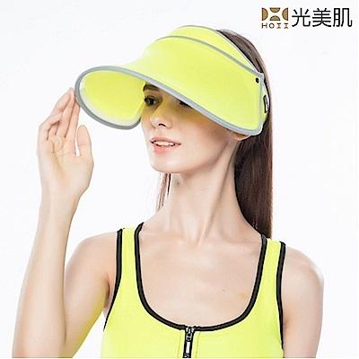 HOII光美肌-后益先進光學布-機能美膚光伸縮豔陽帽(黃光)