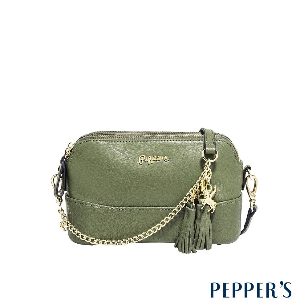 PEPPER'S Ellie 羊皮雙拉鍊小包 - 迷迭香綠