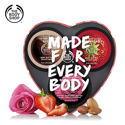 The Body Shop 甜心果香滋養霜原裝禮盒