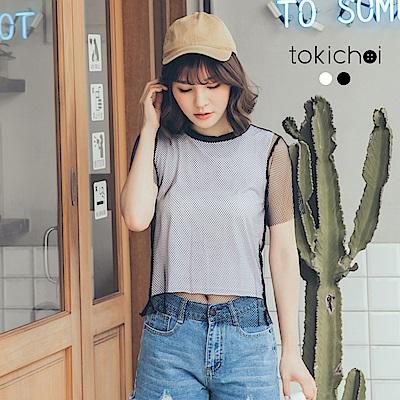 東京著衣 網紗羅紋領假兩件上衣-S.M(共一色)