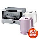 TIGER虎牌 電烤箱5L&電氣快煮壺1L