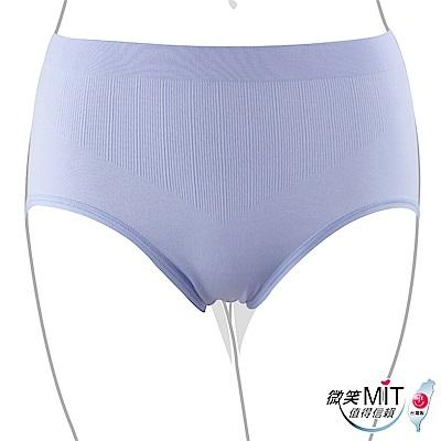 推EASY SHOP-iMEWE 高腰三角褲(雪清紫)