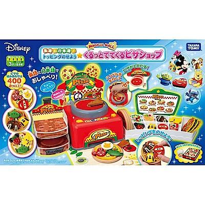 任選TOMICA 神奇超市比薩店遊戲組 DS61627 迪士尼