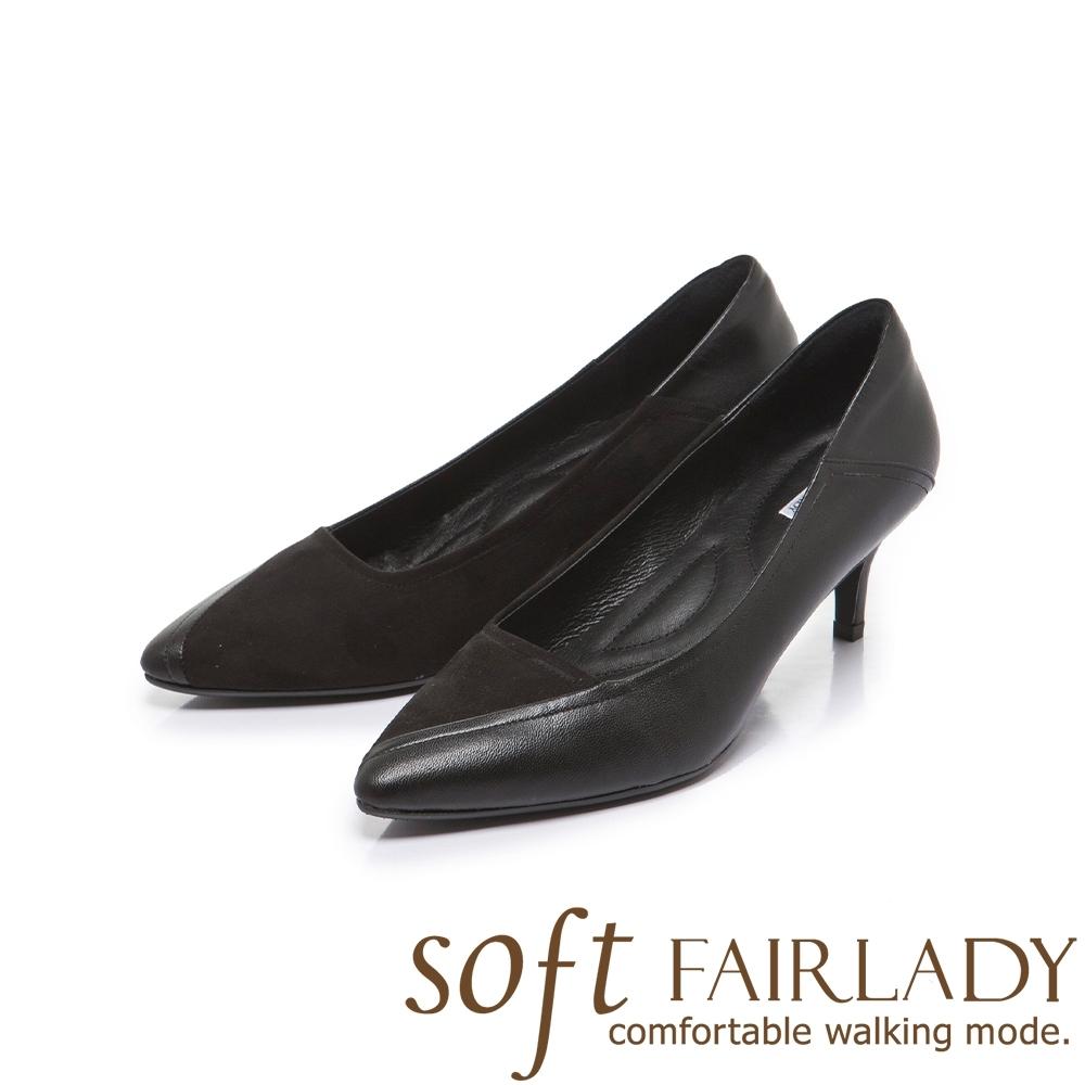 FAIR LADY Soft芯太軟異材質拼接尖頭高跟鞋 黑