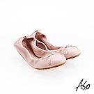 A.S.O輕履鞋 綁帶軟羊皮可折疊娃娃鞋 粉色