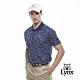 【Lynx Golf】男款吸濕排汗蛀蟲紗滿版印花短袖POLO衫-深藍色 product thumbnail 2