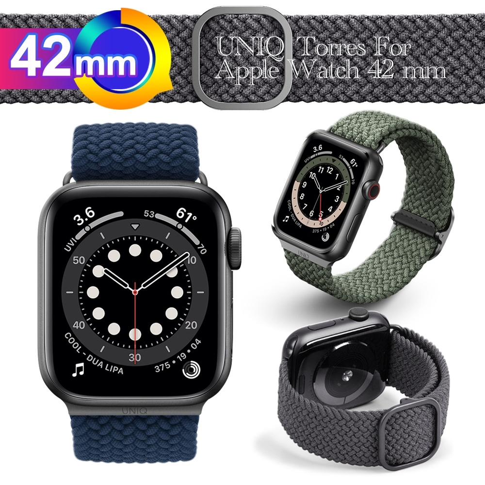 UNIQ Aspen for Apple Watch 防潑水高彈力編織單圈錶帶 42mm