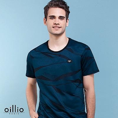 歐洲貴族oillio 短袖T恤 特色紋路 超柔穿著 藍色